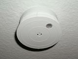 A smoke detector.